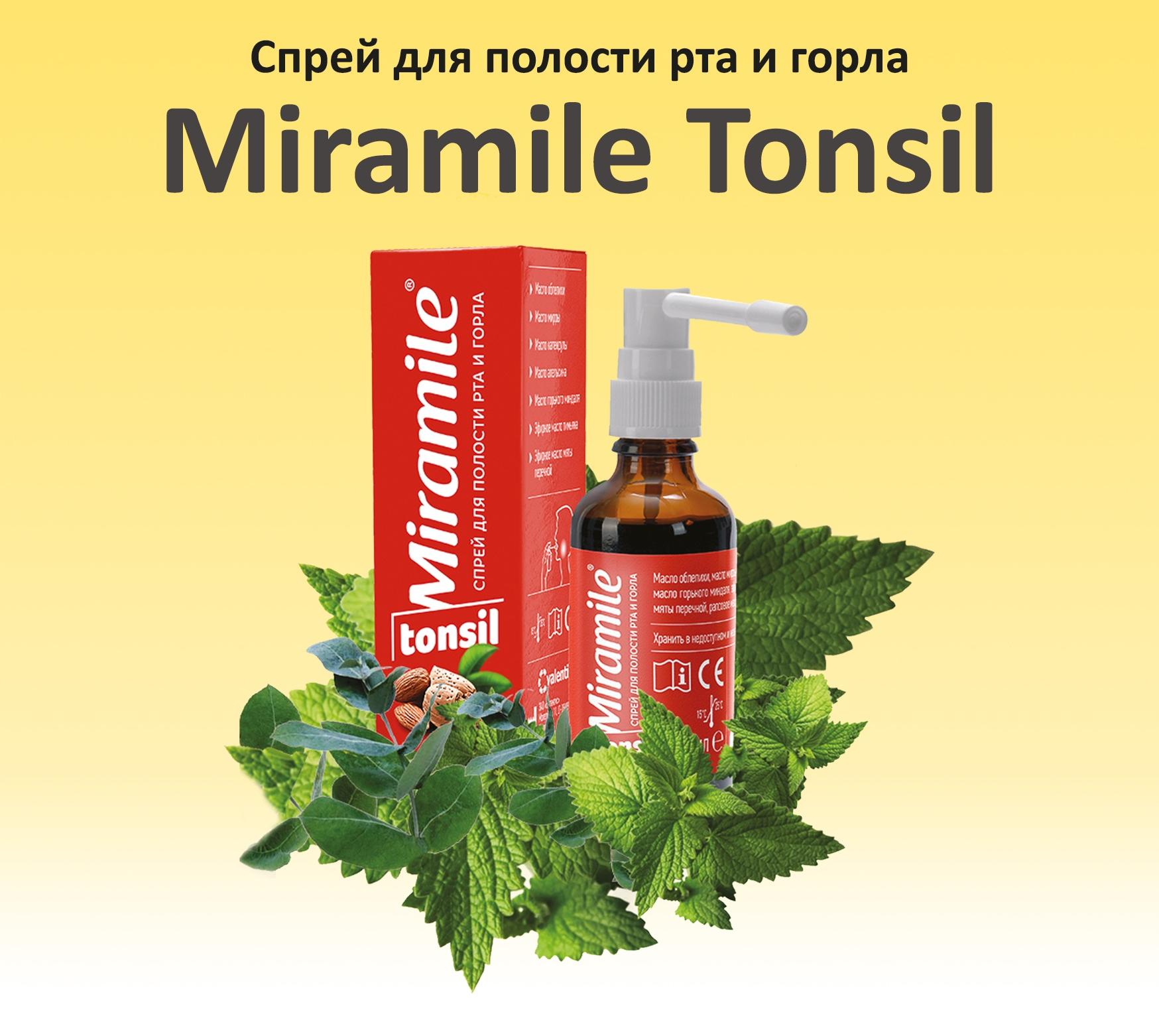 Miramile_A5 (1)